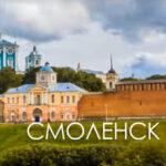 TimeLapse Смоленск